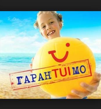 TUI стремится откатать деньги на «ВИМ-Авиа»?