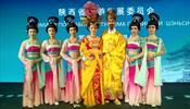 Шэньси – место, где начинается настоящее знакомство с Китаем