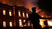 Сгорели миллионы экспонатов Национального музея Бразилии