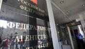 Путин подписал указ о передаче Ростуризма