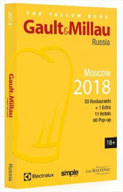 Россияне купили французский ресторанный гид Gault&Millau