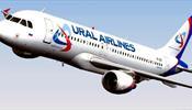 Emirates и «Уральские авиалинии» тоже ушли с Синая