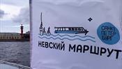 Нюансы и лайфхаки нового «Невского маршрута»